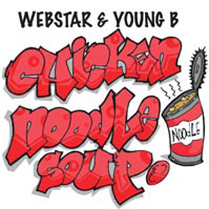 Forblogonly_chickennoodle